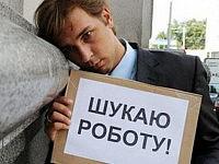 Горожан все больше беспокоит проблема с безработицей