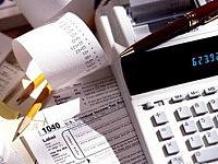Спросят ли чиновники горожан о размере налога не недвижимость?