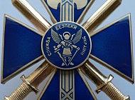 Силовикам представили нового начальника СБУ
